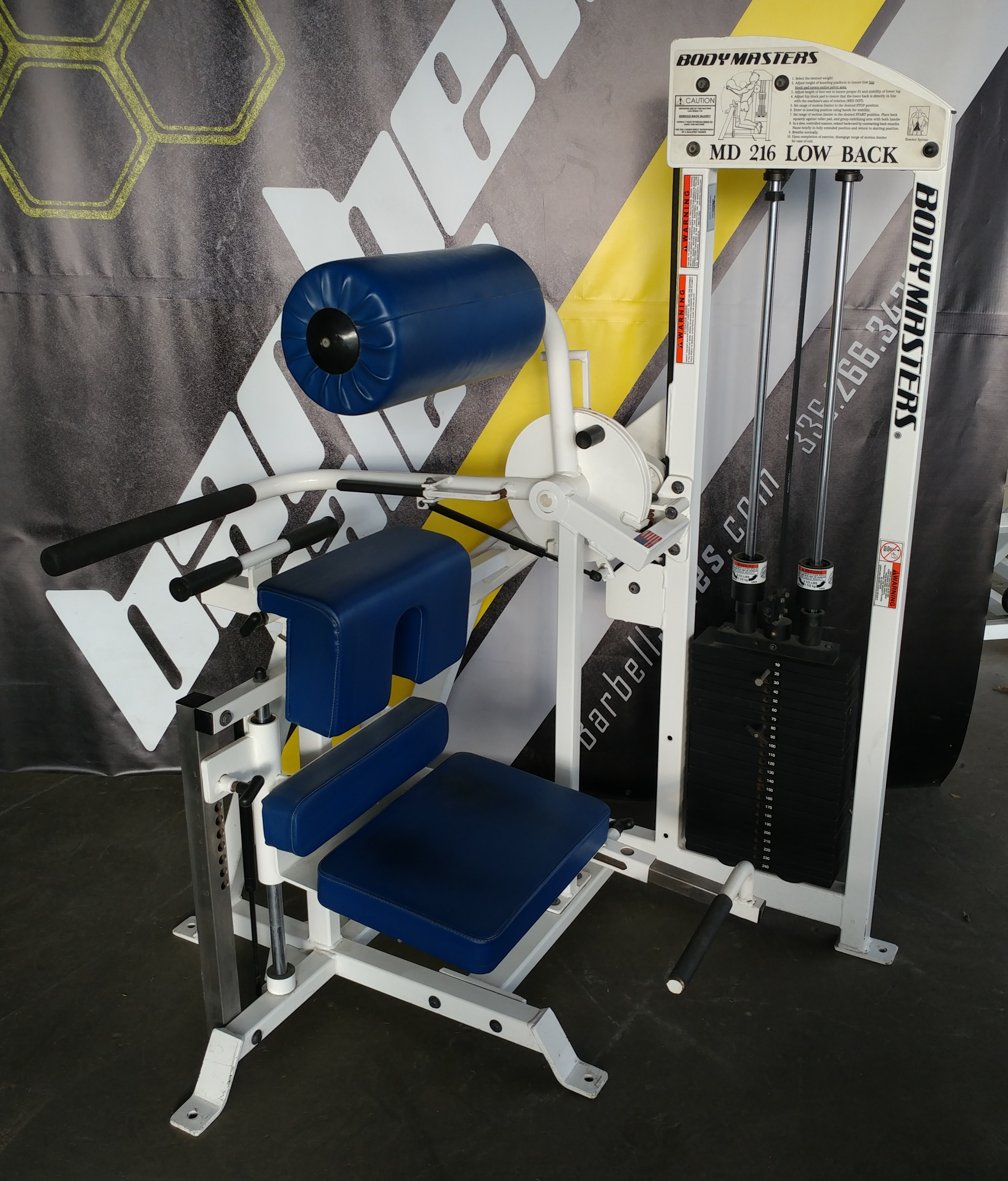 used_gym_equipment_inventory